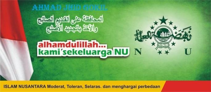 PK IPNU IPPNU MA ALHIDAYAH